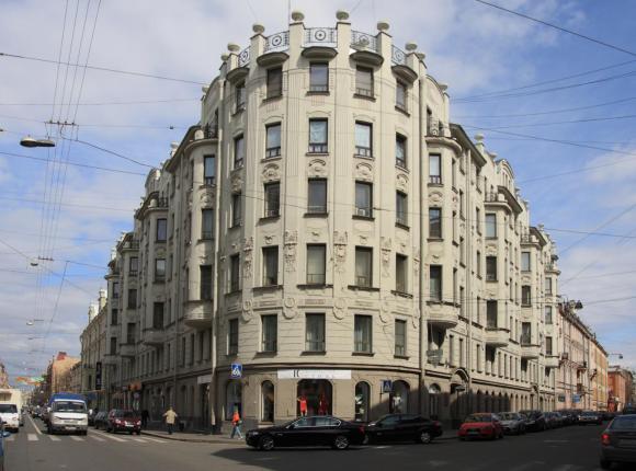 Мини-отель Аксимарис, Санкт-Петербург
