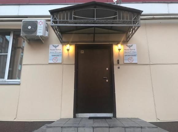 Хостел Сова, Казань