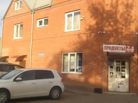 Хостел На Гагарина, Краснодар