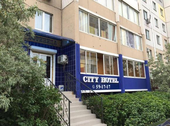 Мини-гостиница Hotel City, Магнитогорск