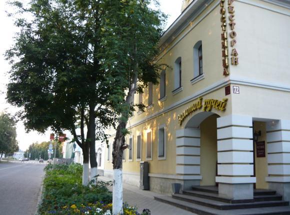 Отель Золотой Ручей, Суздаль