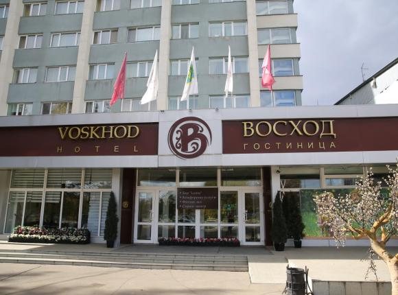 Отель Восход, Комсомольск-на-Амуре