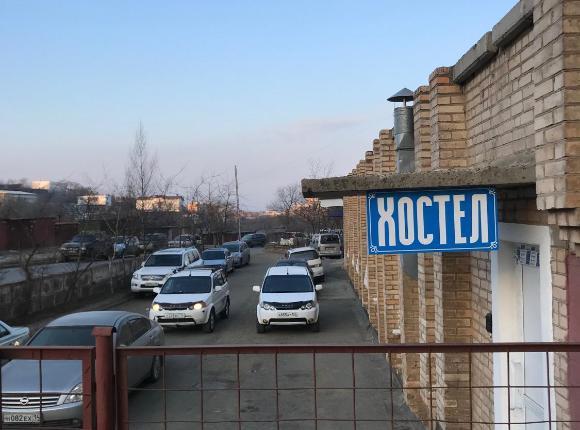 Хостел ПЛЮС, Владивосток