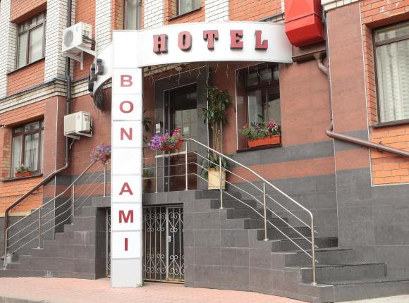 Гостиница Бон Ами, Казань