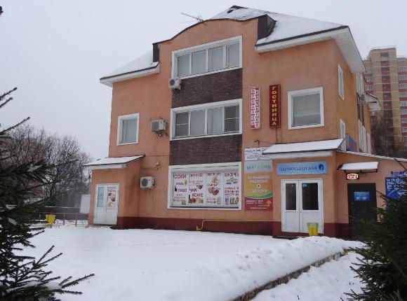 Отель Уют, Голицыно, Московская область