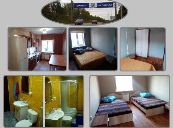 Дом для отпуска на Комсомольской 13-2, Байкальск