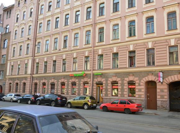 Гостевой дом Календарь, Санкт-Петербург