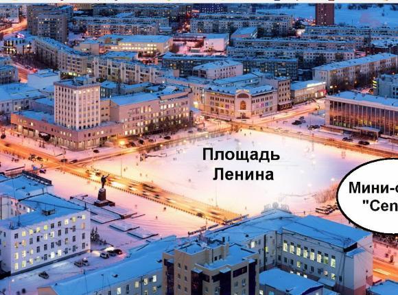 Мини-отель Центр, Якутск