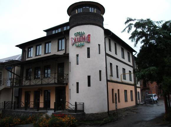 Отель Башня, Кисловодск