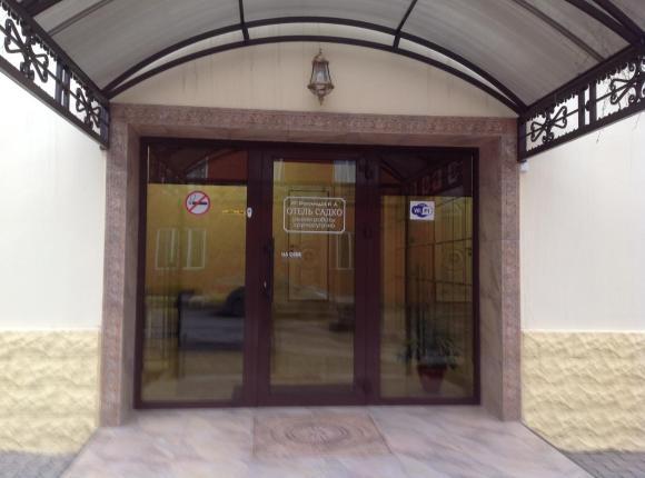 Отель Садко, Махачкала