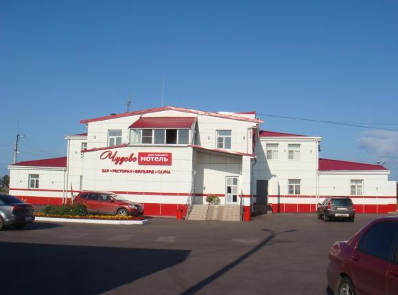 Мотель Чудово