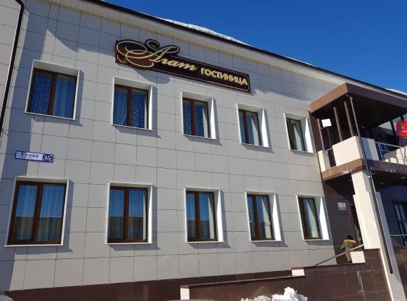 Отель Агат, Солнечногорск