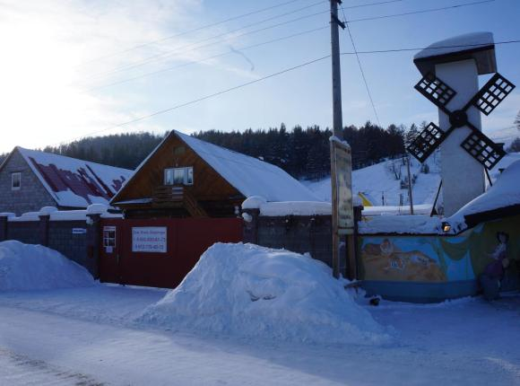 Гостевой дом На Горнолыжной, Новоабзаково