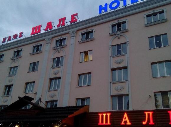 Мини-гостиница Парус, Чита
