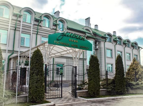Гостиница Зеленая, Невинномысск