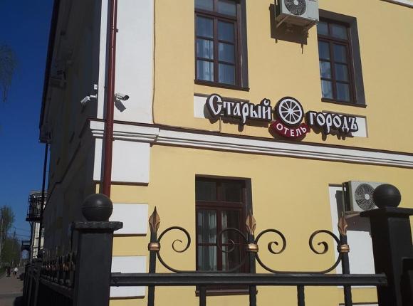 Отель Старый Городъ, Вытегра