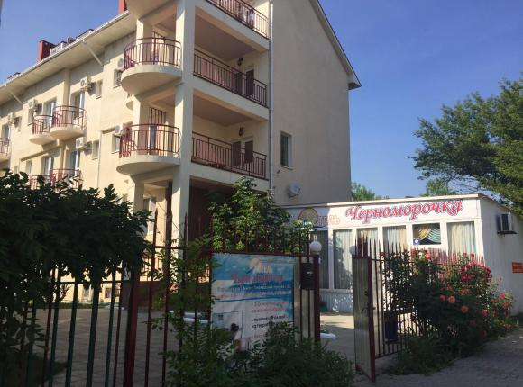 Гостевой дом Черноморочка, Анапа