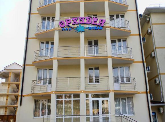 Отель Орхидея, Геленджик