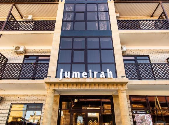 Отель Jumeirah-Hotel, Избербаш