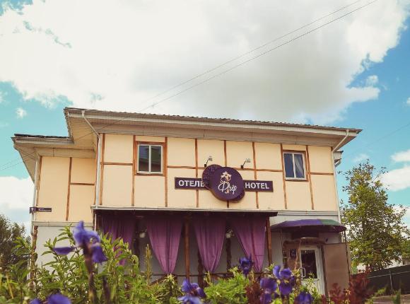 Мини-отель Флер, Углич