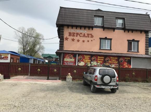 Гостиница Версаль, Нижневартовск