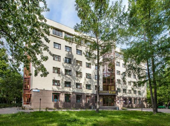 Отель Урал, Екатеринбург