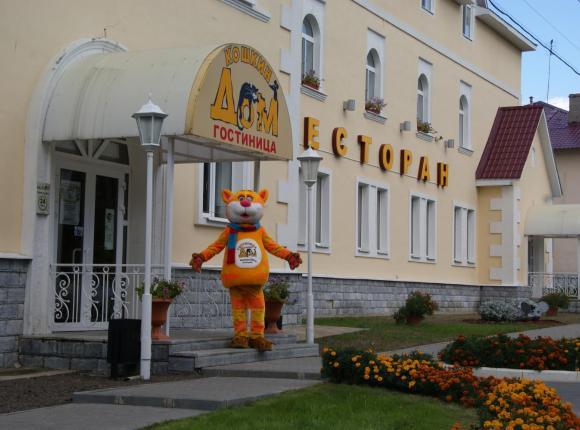 Отель Кошкин дом, Мышкин