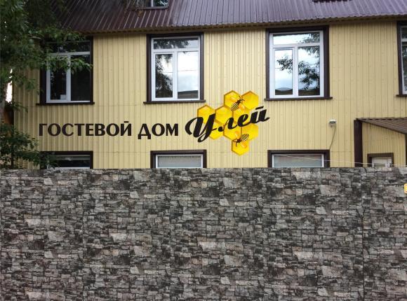 Гостевой дом Улей, Тюмень