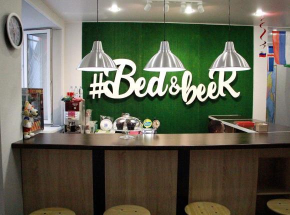 B&B (Bed&Beer), Москва