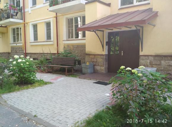 Апартаменты Павловск