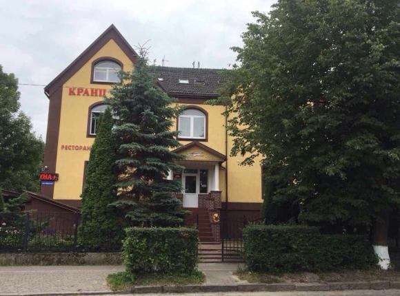 Гостиница Курхаус Кранц, Зеленоградск