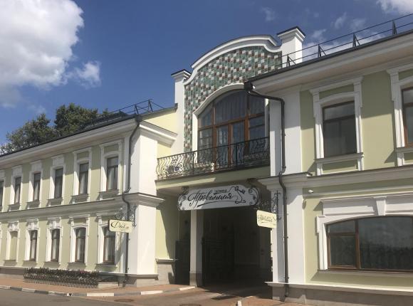 Гостиница Провинция, Серпухов