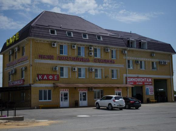 Мотель Юг 34, Суровикино