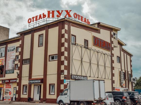 Отель Нух, Балабаново