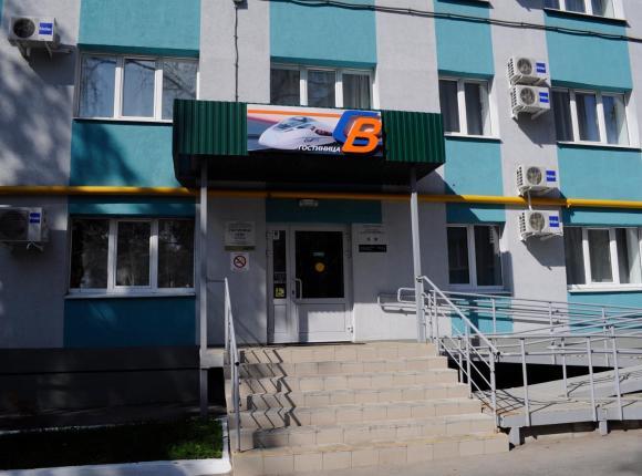 Хостел SamGUPS, Самара