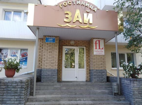 Гостиница Зай, Заинск
