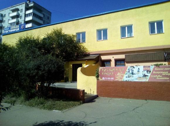 Отель Ермак, Чита