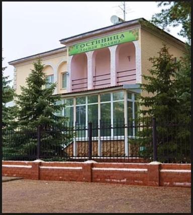 Гостиница Лесная поляна, Жирновск
