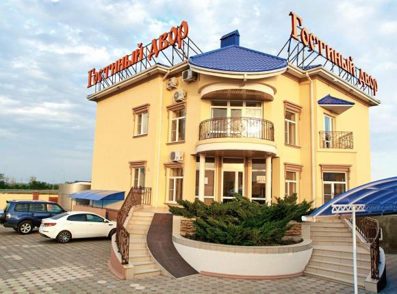 Гостевой дом Гостиный Двор, Павловская