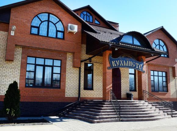 Отель Kukhmister, Людиново