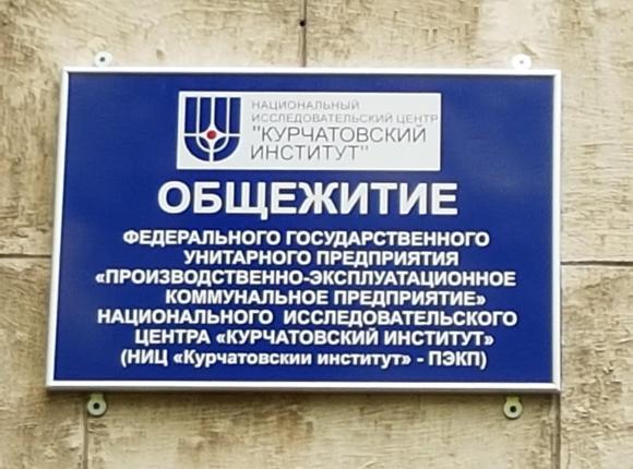 Hostel on Gagarina 19, Гатчина