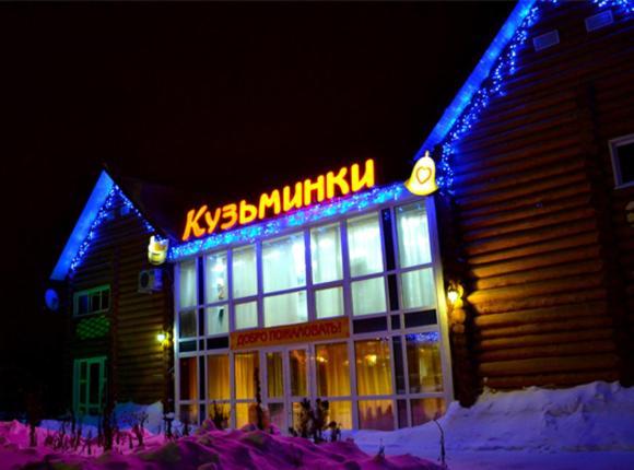 Гостевой дом Кузьминки, Соликамск