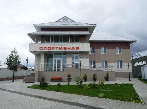 Гостиница Спортивная, Верхняя Пышма