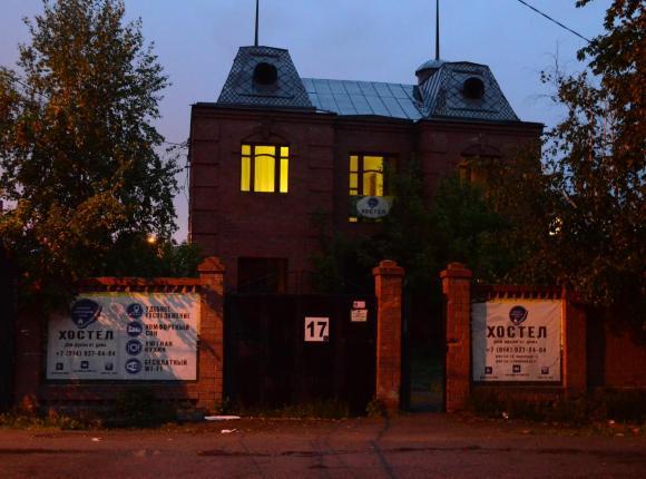 Хостел Seven Travel, Иркутск