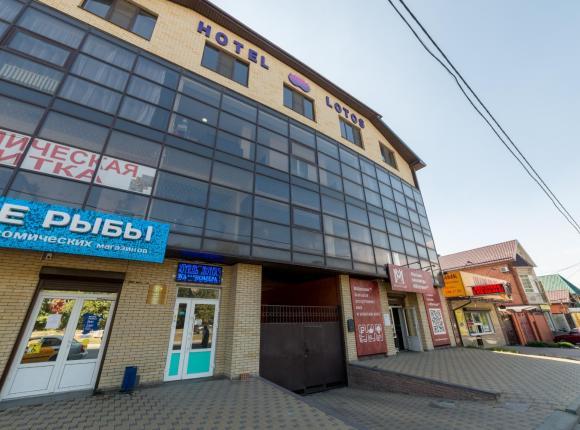 Отель Лотос, Ростов-на-Дону