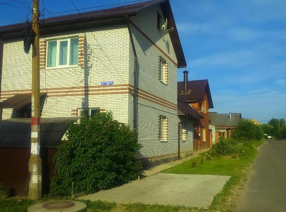 Гостевой дом В гости на Огородной, Коломна