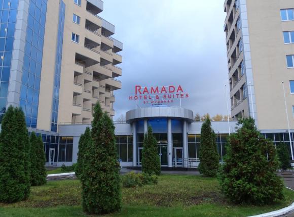 Отель Ramada Hotel & Suites by Wyndham Alabuga, Елабуга