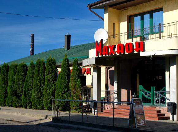 Гостевой дом Махаон, Советск