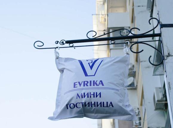 Отель Эврика, Краснодар
