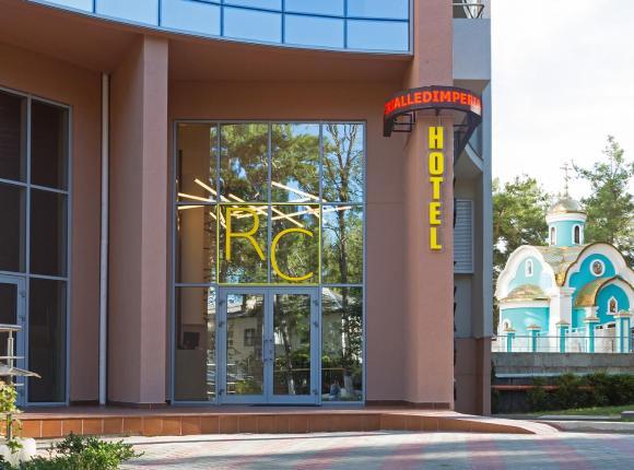 Бутик-Отель Royal Cat, Геленджик